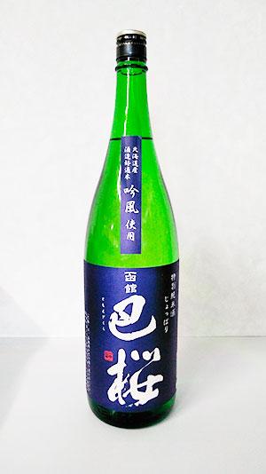 イチマス限定 特別純米酒 巴桜イメージ