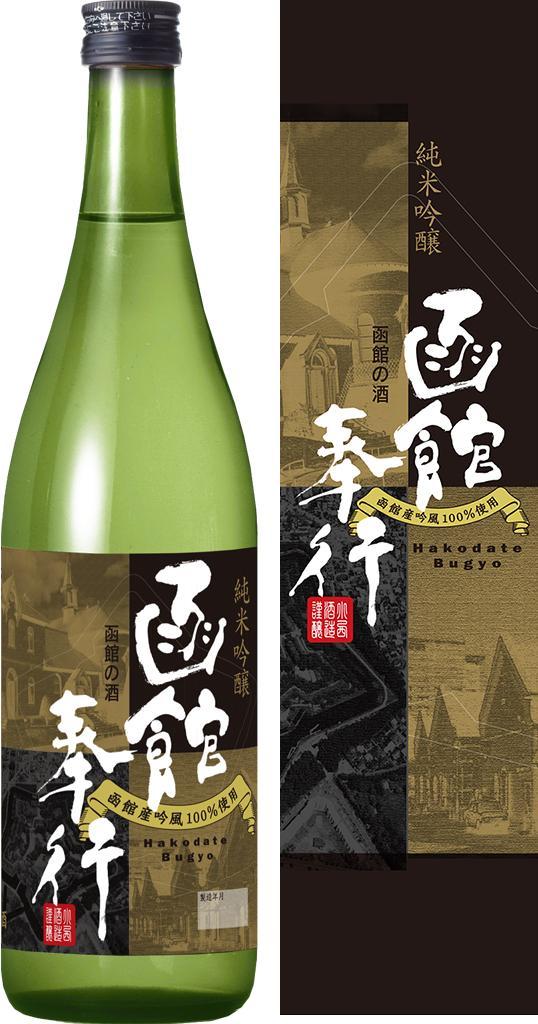 函館の酒 【函館奉行】化粧箱入 イメージ