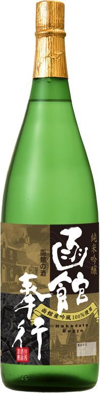 函館の酒 【函館奉行】イメージ